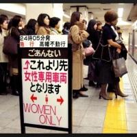 Vagones en el Metro para mujeres: mira qué países ocupan esta modalidad